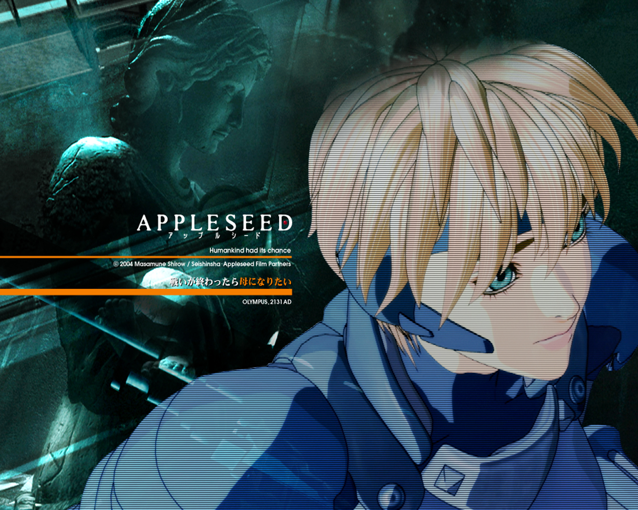 appleseed_movie_03wp01.jpg