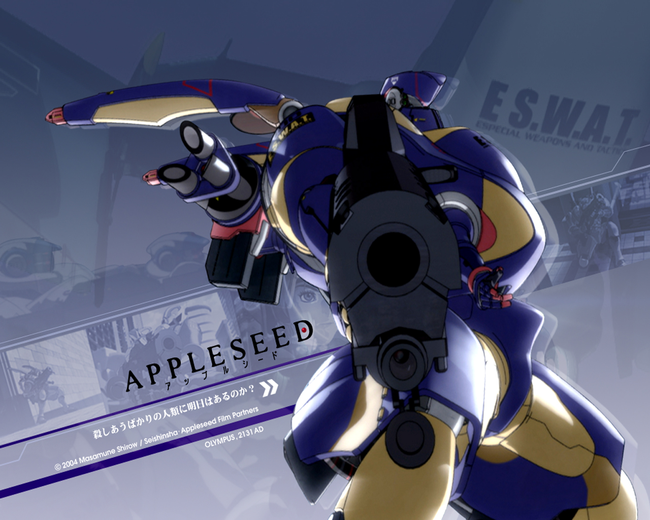 appleseed_movie_04wp01.jpg